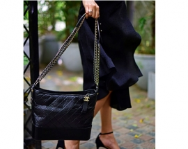 THE CHANEL GABRIELLE BAG