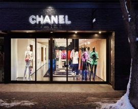 CHANEL OPENS THE CHICEST APRÈS SKI DESTINATION IN ASPEN